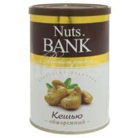 Кешью обжаренный NUTS BANK 200 г.